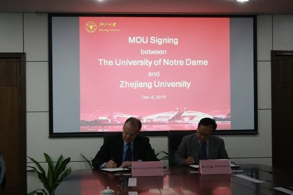 mou_signing_with_zhejiang_university