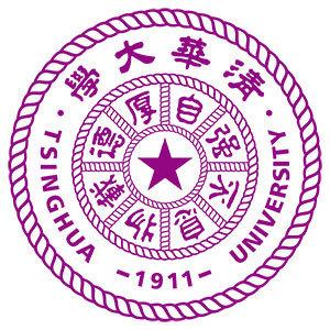 Tsinghua University seal
