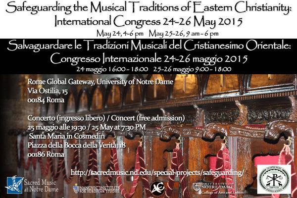 rome_conference_postcard_final_1_