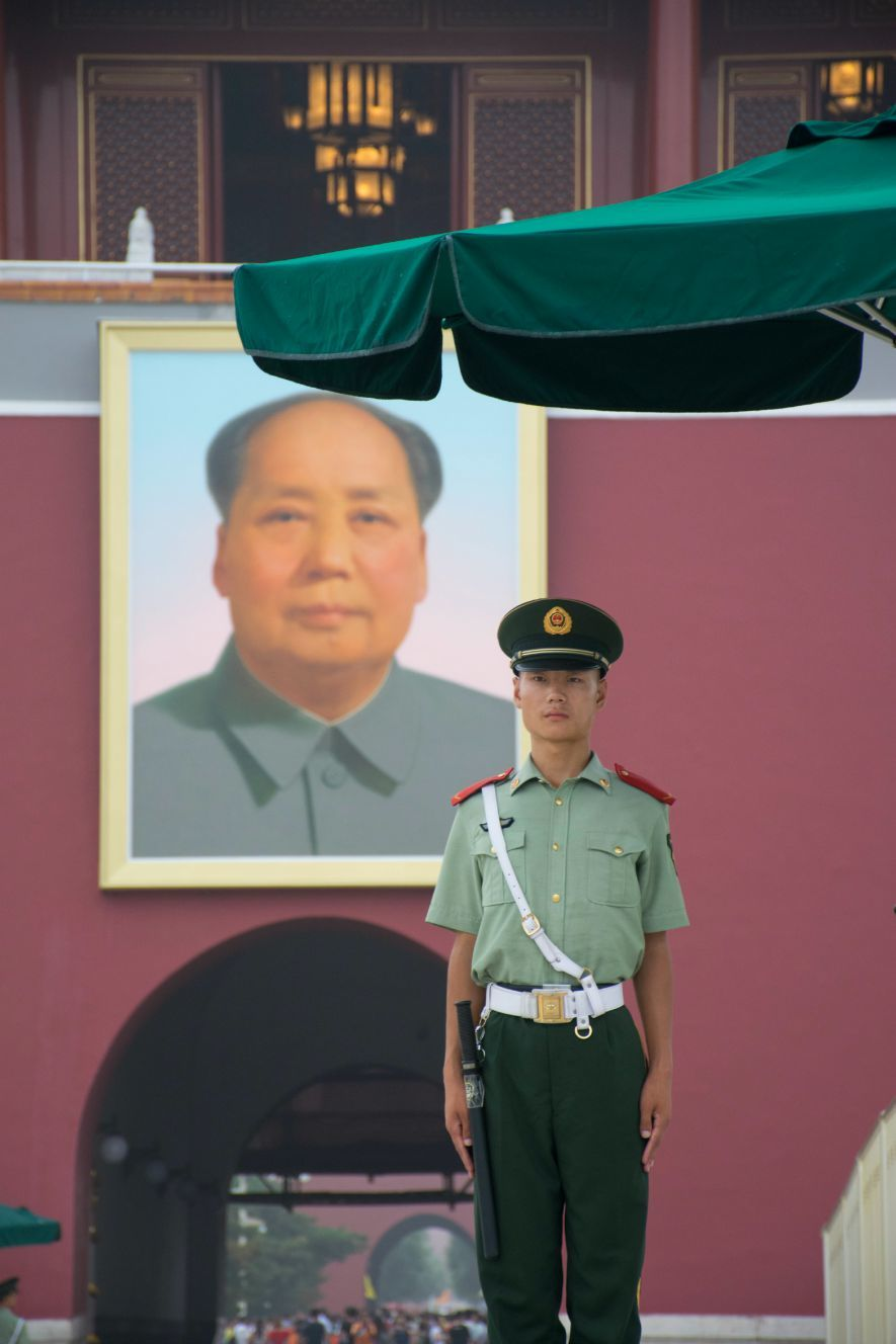 Tiananmen Guard